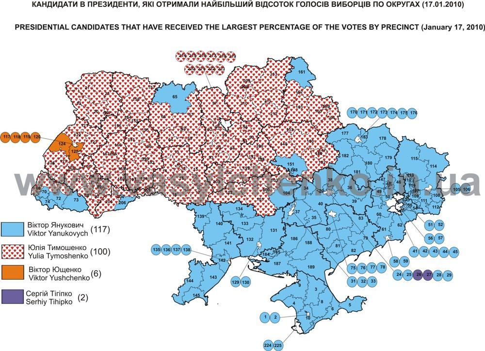 Электоральная карта результатов президентских выборов в Украине 17 января 2010-карта раздела Украины